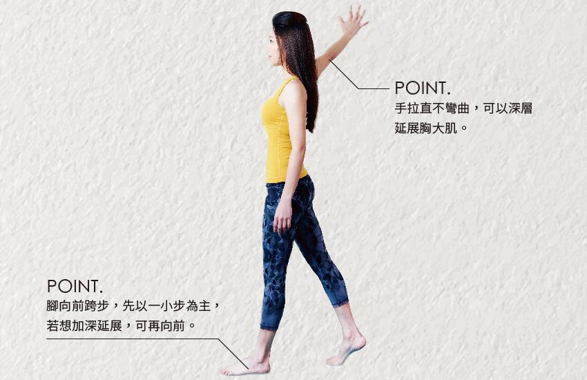 只花你5分鐘!「單手扶牆」防五十肩