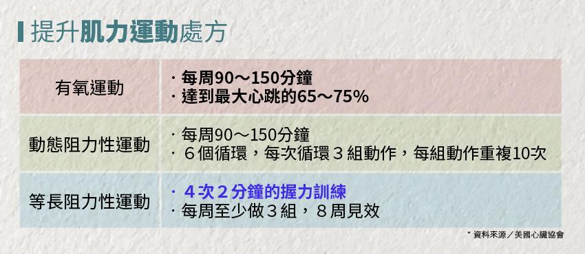 20171216-01-09.jpg