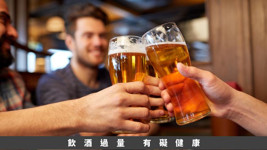 民間流傳的10種特效解酒方,有效嗎?