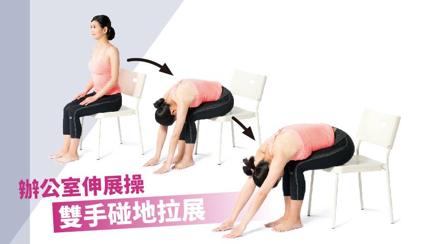 聰明的就動!10分鐘坐著練,甩掉肩背肉肉