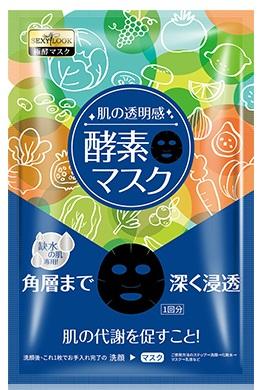 6-5  酵素面膜鋁袋-藍.jpg