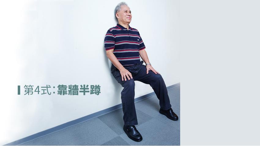 名醫陳慕純抗癌經驗談:補氧瑜伽和飲食救了我一命