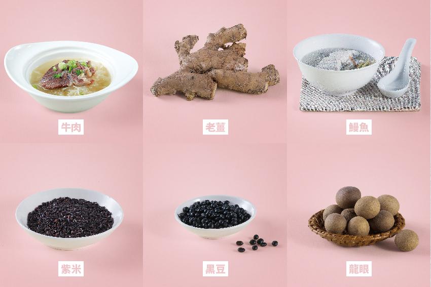 穿再多都不暖?吃這6種食物「祛寒溫補」