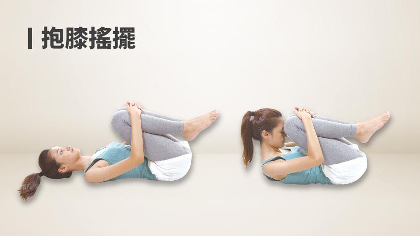 3個床上運動 拯救僵硬緊繃的腰背!