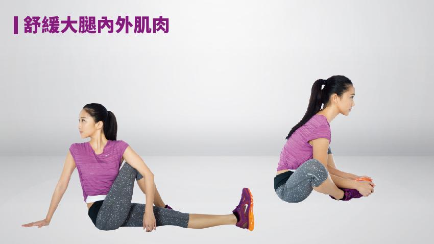 必學!跑步後加這招,有效防止「鐵腿」