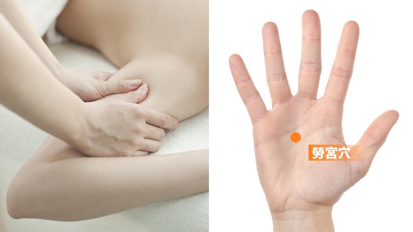 不用花錢,保養心臟「兩隻手」就夠了!