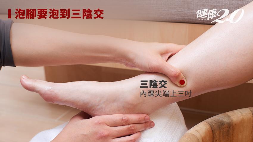 腳底養生!「腳趾運動+中醫泡腳」強身防病