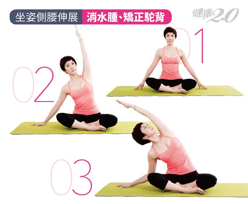 瑜伽名師教你!睡前10分鐘,改善血液循環不駝背