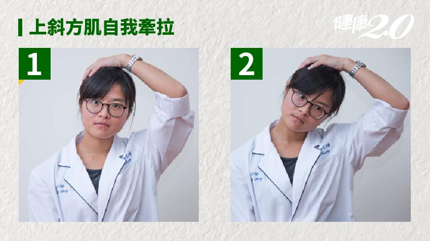 大掃除後痠痛不上身 3招舒緩運動必學!