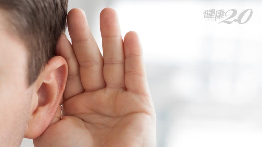 過敏會讓人失聰?別輕忽小毛病造成耳聾