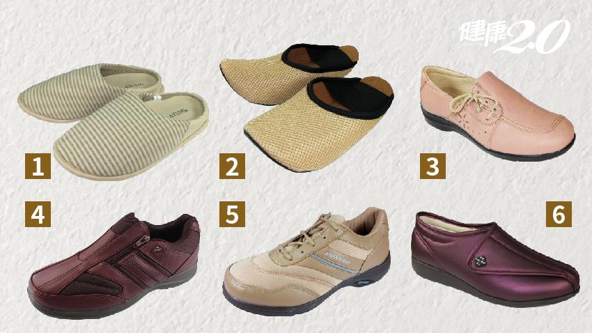 全家出遊前,3個原則幫長輩挑雙好鞋