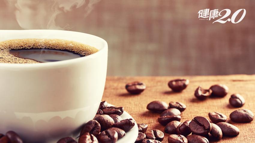 喝咖啡真的會骨鬆?營養師建議這樣喝