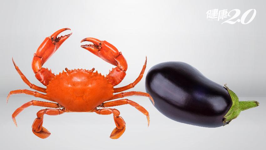 飲食禁忌!茄子和螃蟹一起吃,腸胃會出事?