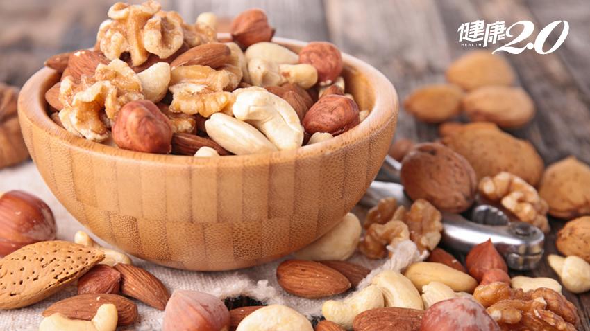 婦女吃堅果,膽固醇還是不降…營養師破解原因了