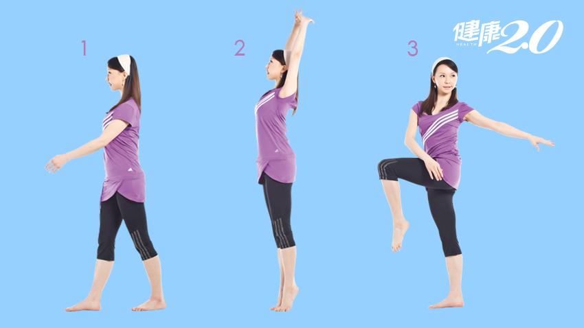 「瑜伽提斯」紓壓又享瘦 3款入門招式輕鬆做!