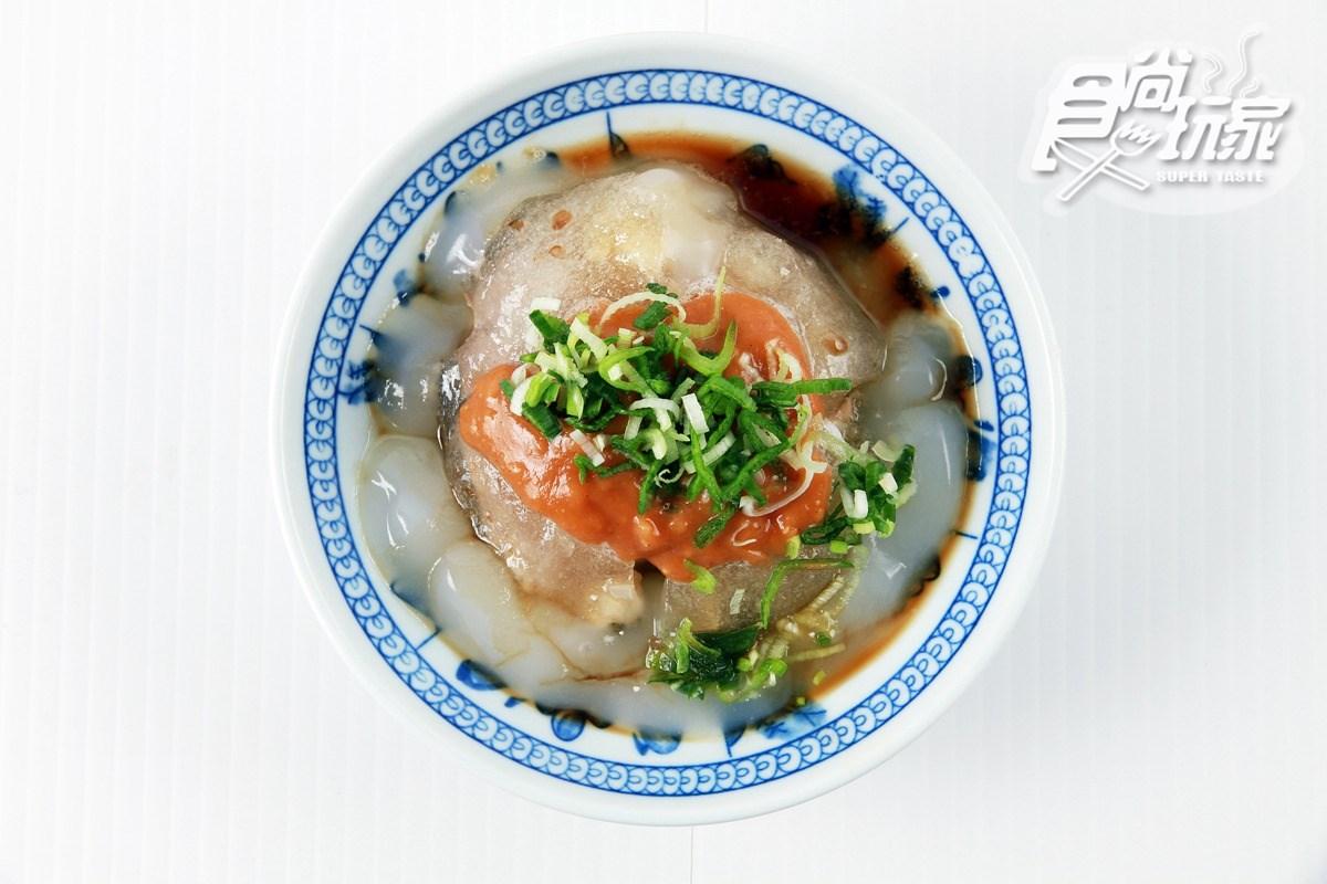 台灣小吃/皮Q肉香!肉圓發跡地不敗11家老店點點名