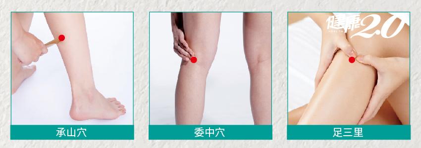 身體有3個「除濕」穴,按了消水腫、四肢溫暖