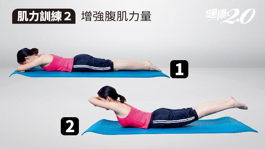 過年久坐「下背痛」?快動!10分鐘解痛運動