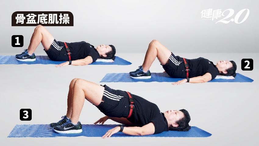 養「肌」變年輕!2個關鍵操,甩腰痛、體態好