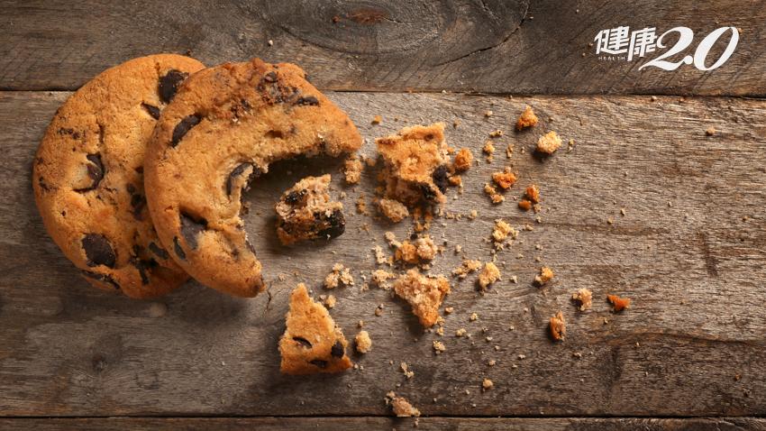 餅乾蛋糕少吃為妙!小心反式脂肪讓記憶力變差