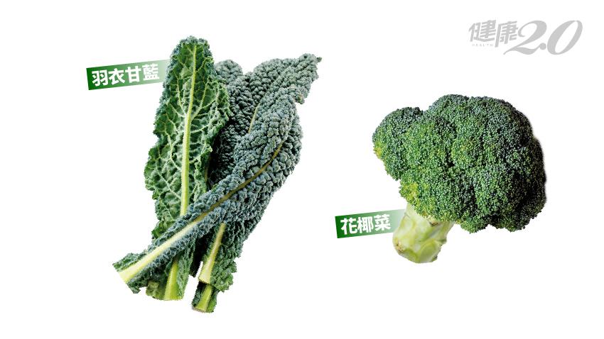 「蔬菜之王」減重又防癌!幫你抑制失控的食慾