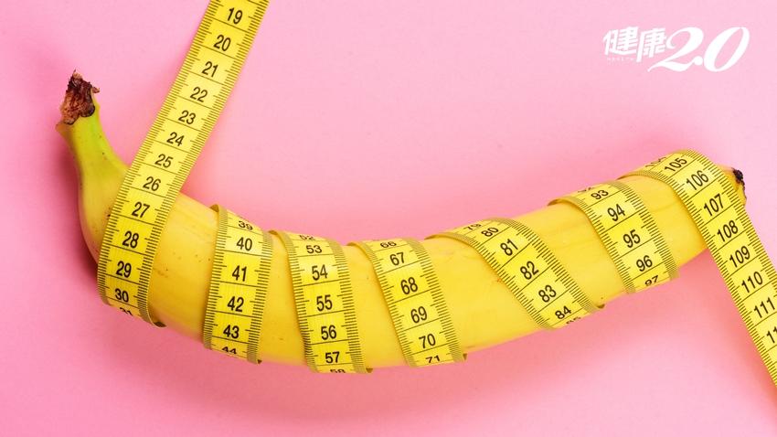 吃香蕉好處多 「減肥吃法」營養師告訴你