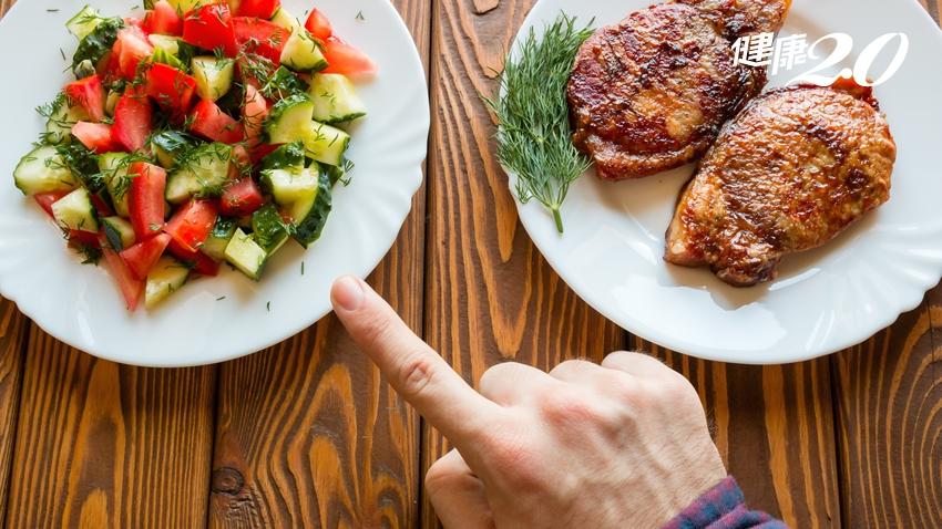 先吃蔬果再吃肉 腸胃道不塞車、免疫力不亮紅燈