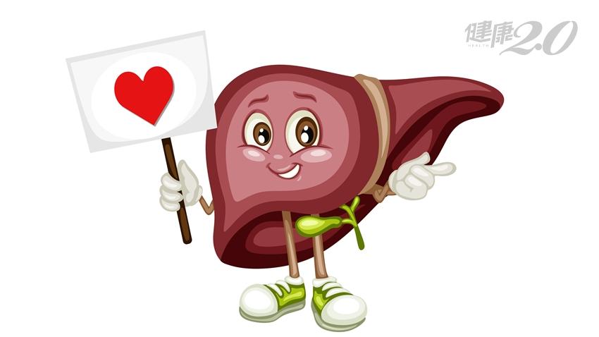 常按這四大穴 養肝提升免疫力