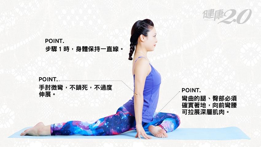最基礎!簡單一招 解除腰痠背痛、坐骨神經痛