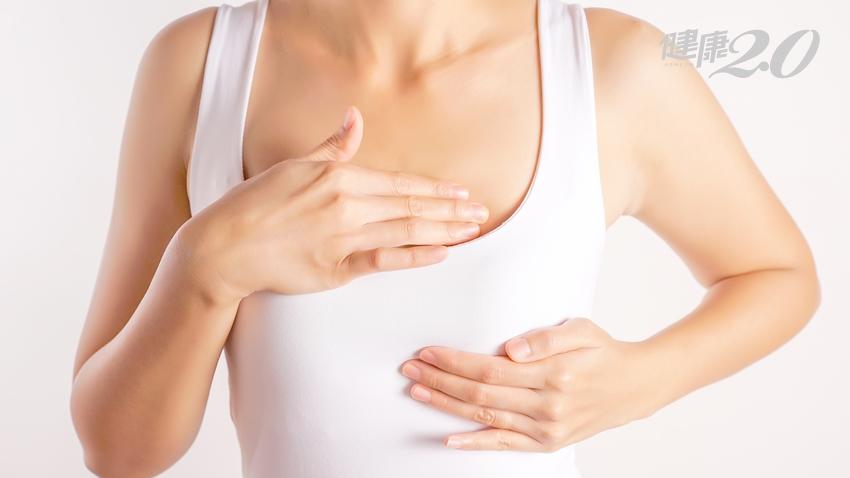 按摩乳房不生病!中醫有4個「保健穴位」防乳癌