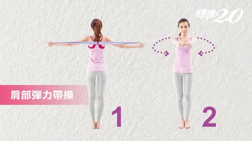 只要「一條繩」,解除肩頸痠痛竟然這麼簡單!