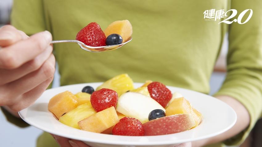 飯後吃水果能幫助消化?錯!專家告訴你怎麼吃