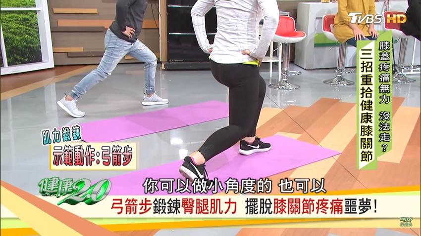 膝蓋疼痛無力?專家教你練肌力+護膝飲食