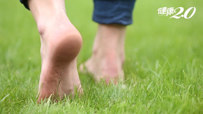 「打赤腳」有益健康!每天這樣做20分鐘,清除身體自由基