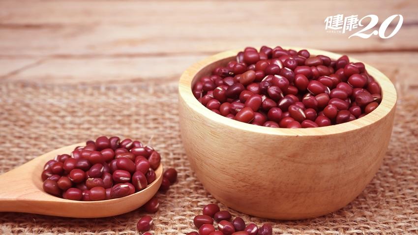 消水腫好幫手!專家教你紅豆水這樣喝才健康