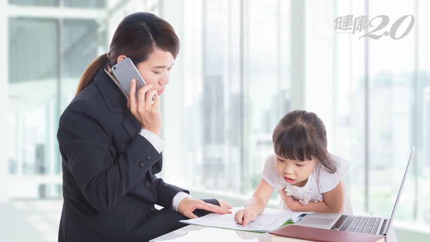 給職業婦女的最佳忠告:再忙也別做「錯誤妥協」