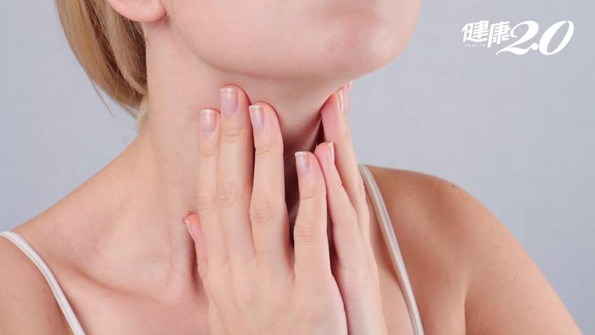 甲狀腺癌專挑年輕女性下手?醫師教妳「自摸檢查法」