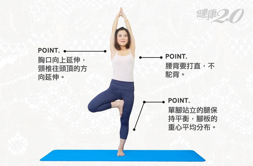 學大樹「這動作」 預防臀部下垂、找回輕盈平衡感
