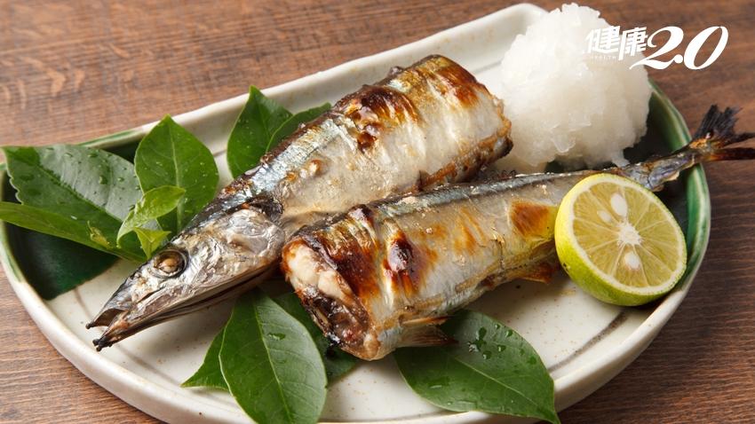 不只降膽固醇!秋刀魚CP值高 專家教你聰明吃