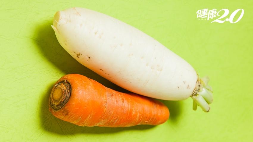 紅白大對抗!雙色蘿蔔營養大不同,你選哪一種?