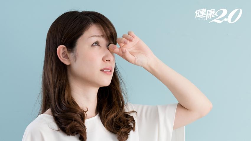 「流眼油」和流淚原因差很多!醫師提供3個改善方案
