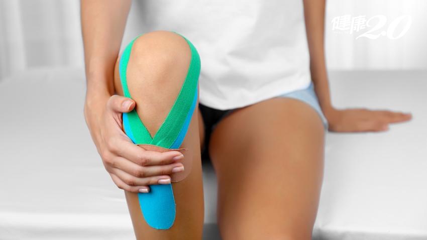 運動後全身痠,超簡易「貼紮」4做法有效緩解!