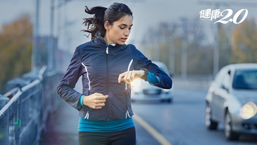 運動是降三高良藥,但做對「這些事」才有效!