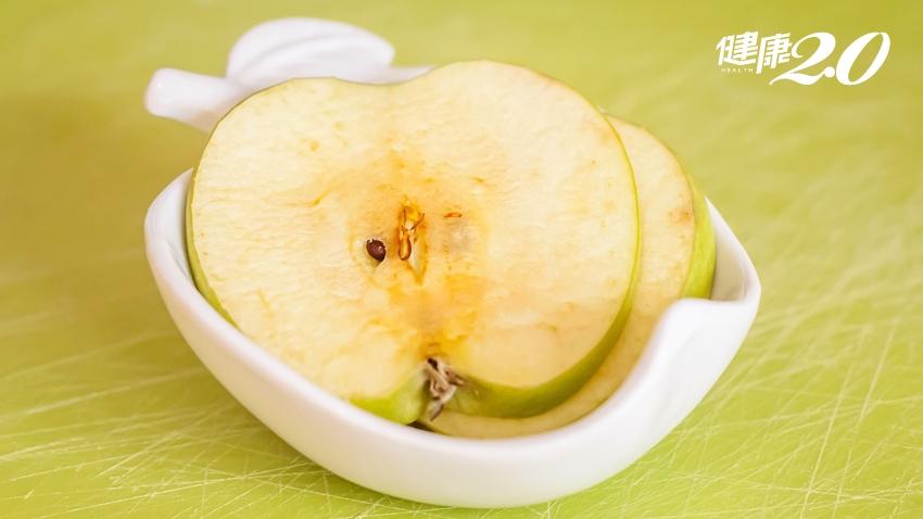 蘋果氧化變色了,營養還在嗎?泡鹽水有救嗎?
