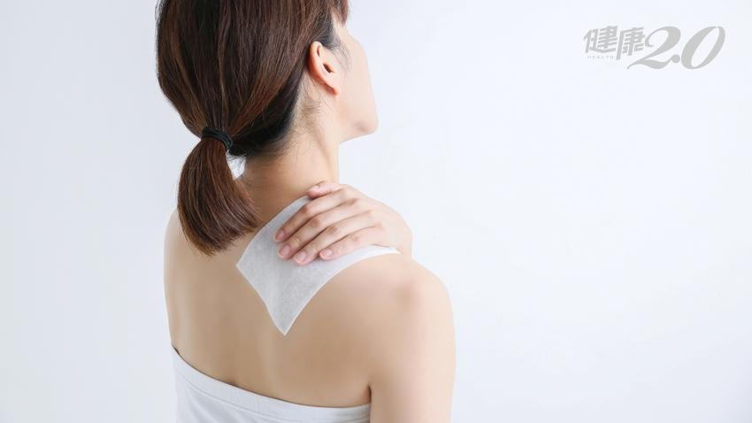「肩膀痛」貼藥布、甩手會好?復健科醫師帶你解謎