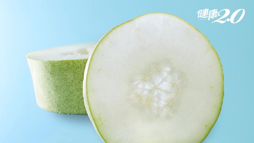 冬瓜低卡消水腫,營養師教你「這樣吃」就會瘦