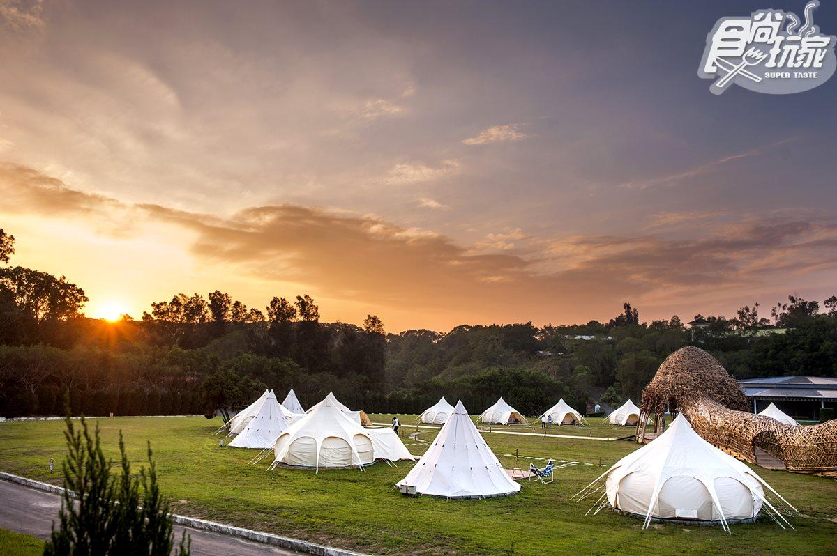 台灣第一間引進「Glamping豪華露營」概念的勤美學,結合在地藝術人文打造絕美營區