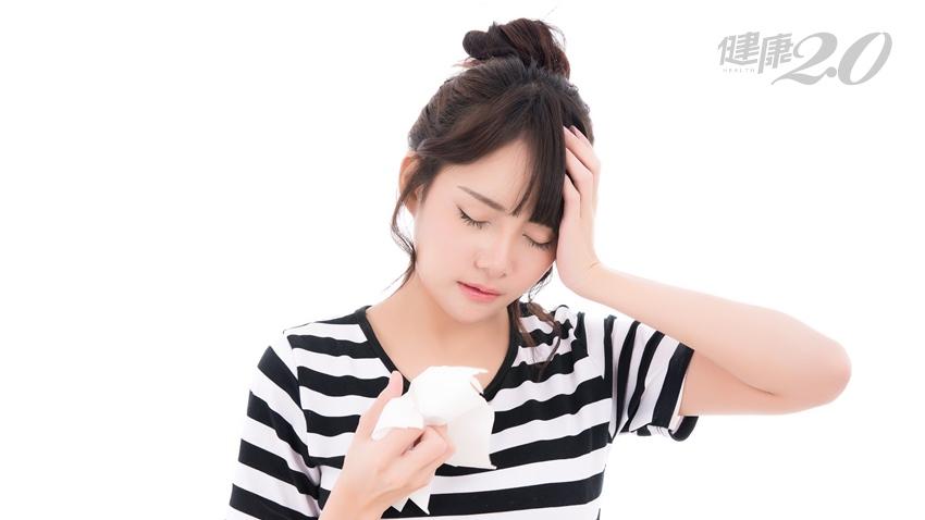 單邊流下清鼻水 當心是腦破洞,可能引發致命感染