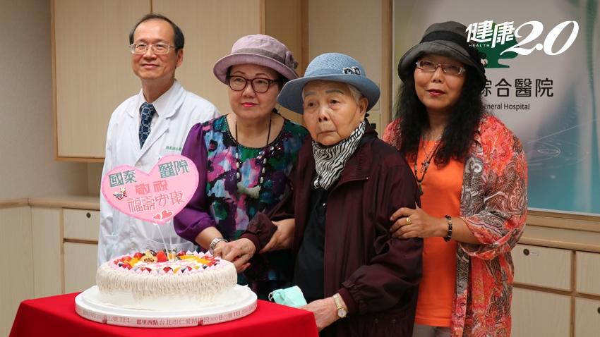 被宣判僅剩半年生命 90歲抗卵巢癌鬥士已活超過15年