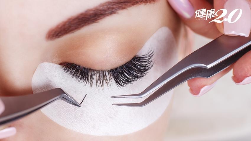 種睫毛比刷睫毛膏好?皮膚科醫師提醒 愛美「5要」訣